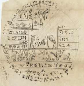 Explanation of Facsimile of Papyrus Drawing, Early 1842. (Screen capture from JosephSmithPapers.org.)