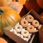It is all about the donuts at Rowley's this fall season. Be sure to try one of their homemade apple cider cake donuts either glazed or with cinnamon sugar. (Photo by Candi Higley)