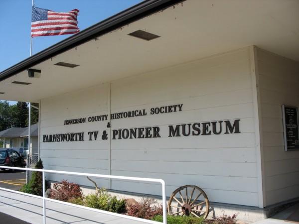 rg-museum
