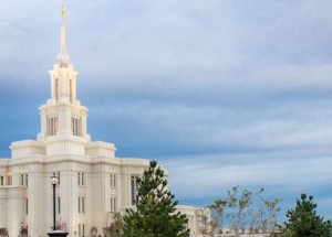 Payson Temple Feature