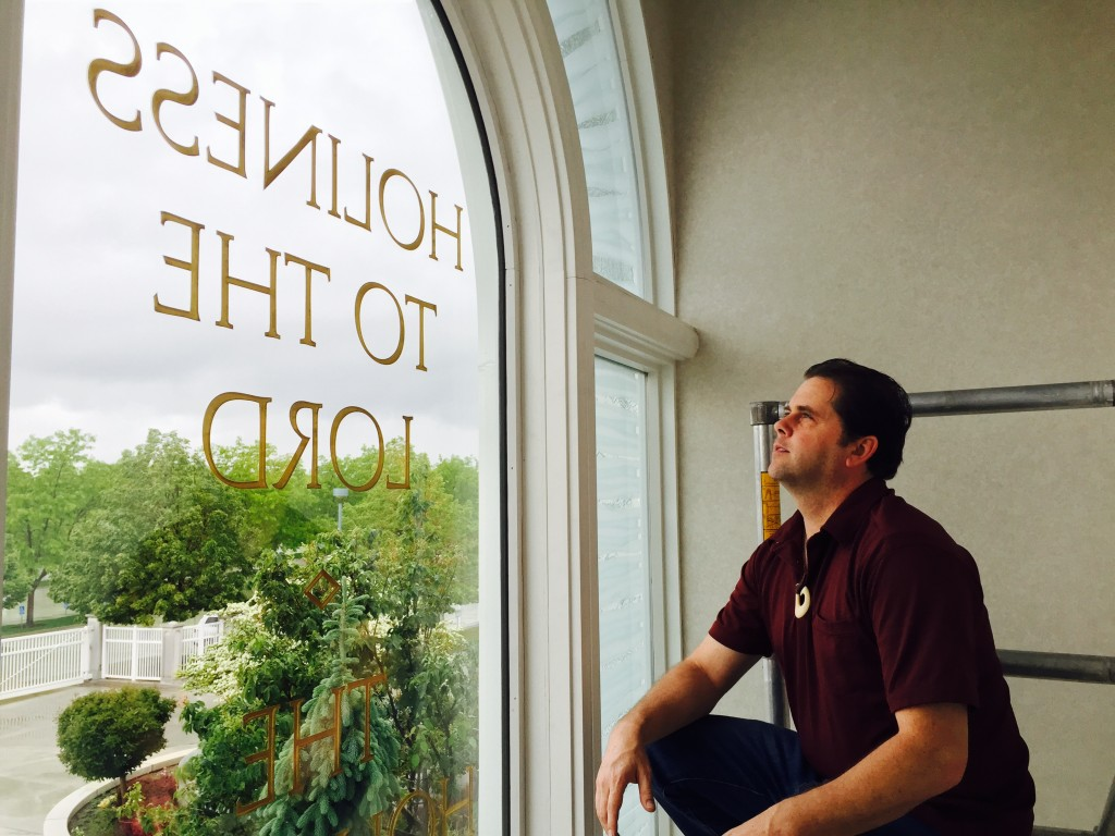 "(Photo courtesy Tom Holdman.) A window with the words ""Holiness to the Lord, The House of the Lord,"" is now displayed prominently on the west side of the Mount Timpanogos Utah Temple. (Photo courtesy Tom Holdman)"