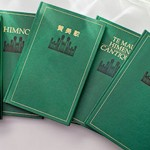 5 hymns added to (+5 hymns omitted from) the 1985 hymnal